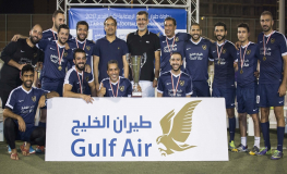 Gulf Air Annual Ramadan Football Tournament 2017