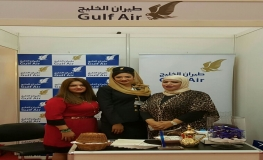 Gulf Air Participates in Applied Science University Career Fair