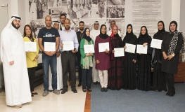 Gulf Air Recognises Airline Procurement Staff