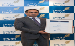 Gulf Air Renews IOSA Certification