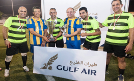Gulf Air's Annual Ramadan Footbal Tournament 2018